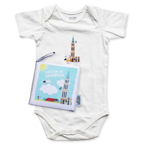 Zacht babyboekje en romper Groningen | NOOX City Kids